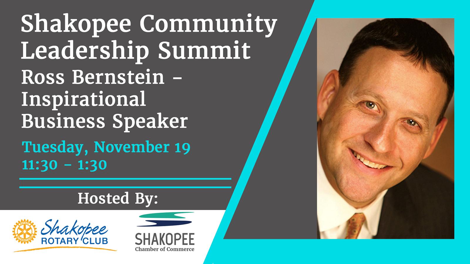 Shakopee Community Leadership Summit